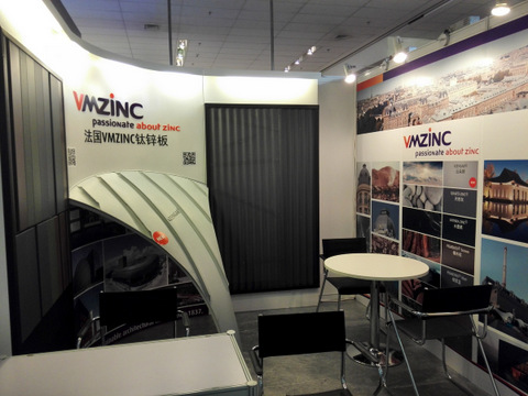 NEWS:VMZINC  attend BAU Congress China 2014