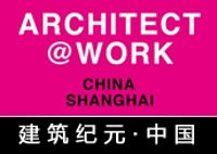 News: VMZINC will attend Architect@Work in Shanghai, 12-13 June 2014