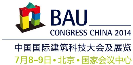 NEWS:VMZINC  will attend BAU Congress China 2014
